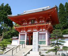 播州 清水寺